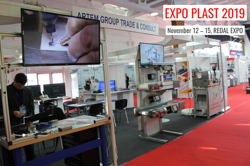 Stand-AGTC-Exoplast-2018
